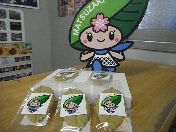 桜葉サブレのプレゼント
