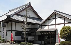 伊豆の長八生誕200年記念プレミアム・クーポン券(観光施設)