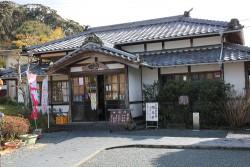 伊豆の長八生誕200年記念プレミアム・クーポン券(お土産店)