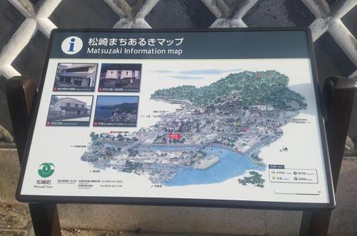 """""""松崎まちあるきマップ""""(案内看板)が設置されました。"""