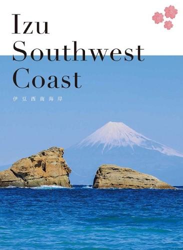 伊豆西南海岸パンフレット -外国人旅行者向け-