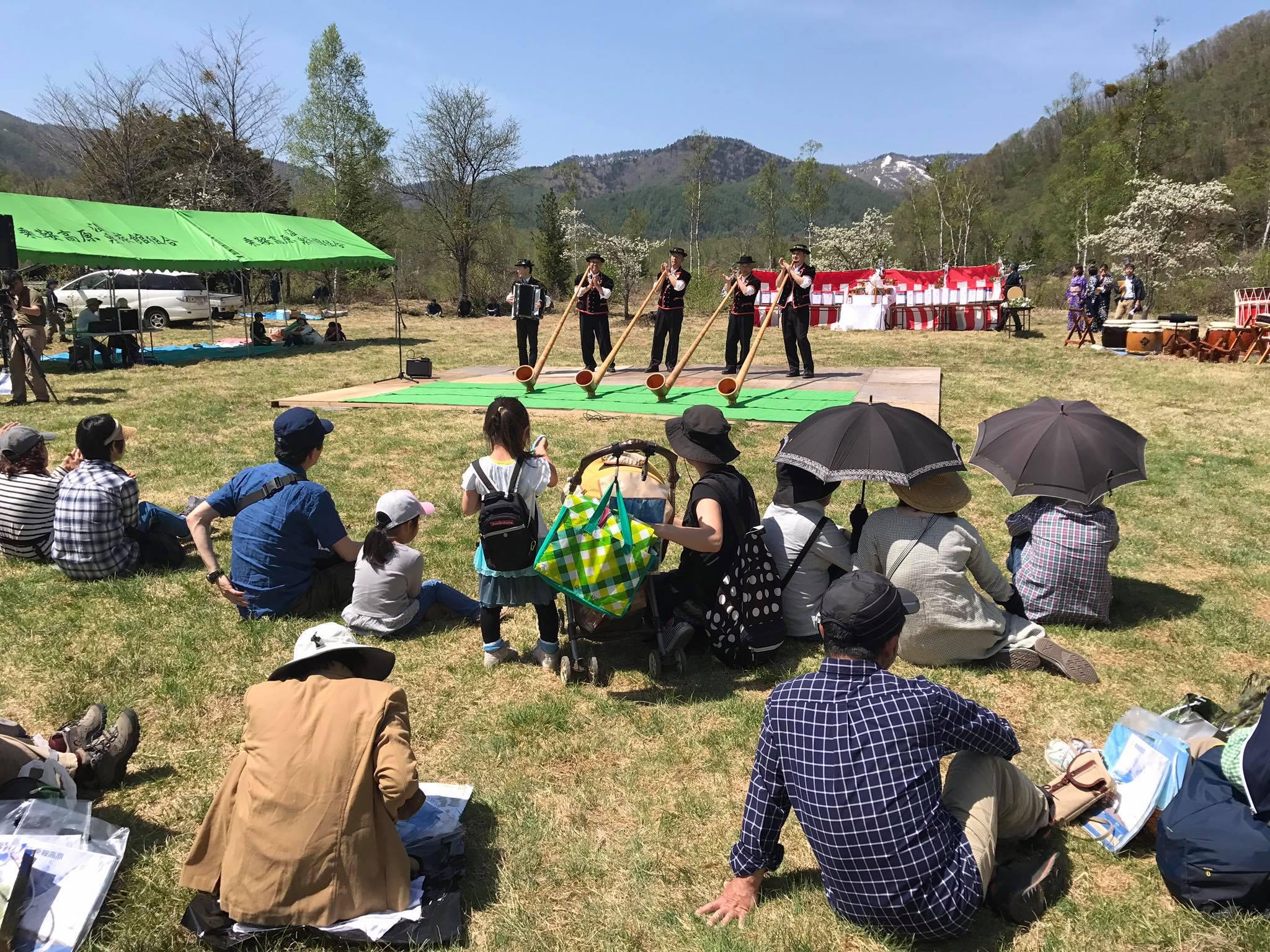 5/21(日)姉妹都市の旧安曇村にて、すもも祭りが開催されました。