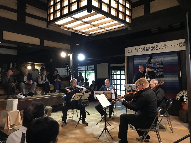 「チェコ・アポロン弦楽四重奏団コンサートin松崎」が開催されました。