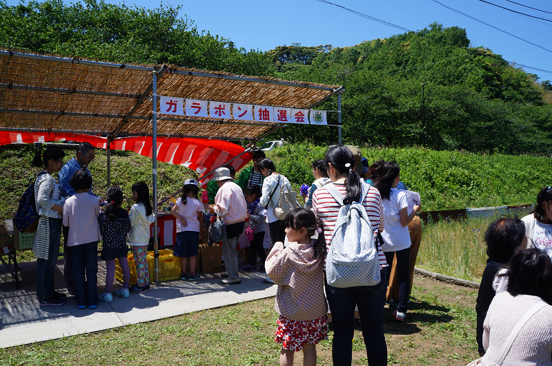 5/4「花畑GWイベント」が開催されました。