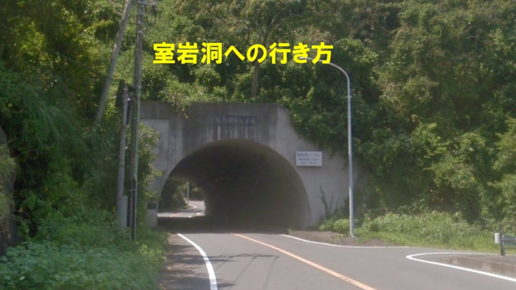 【MAP】新人依田の松崎冒険記⑤