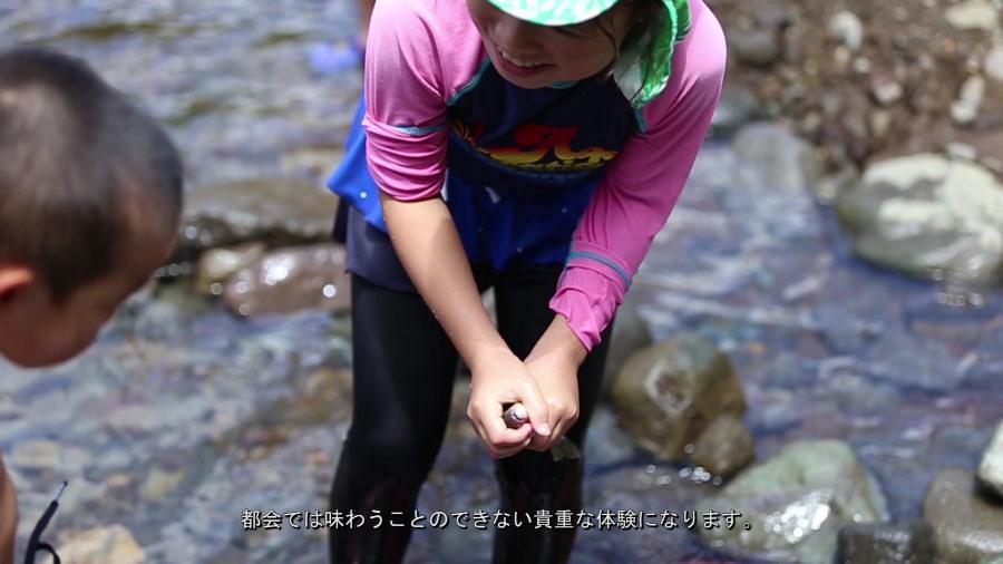 【松崎の「夏」を遊ぼう!】鮎のつかみどり体験