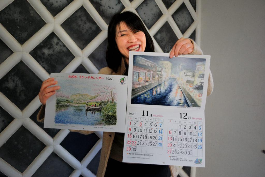 松崎町スケッチカレンダー2020発売開始!!
