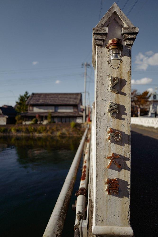 【秋の散策】松崎レトロを楽しもう