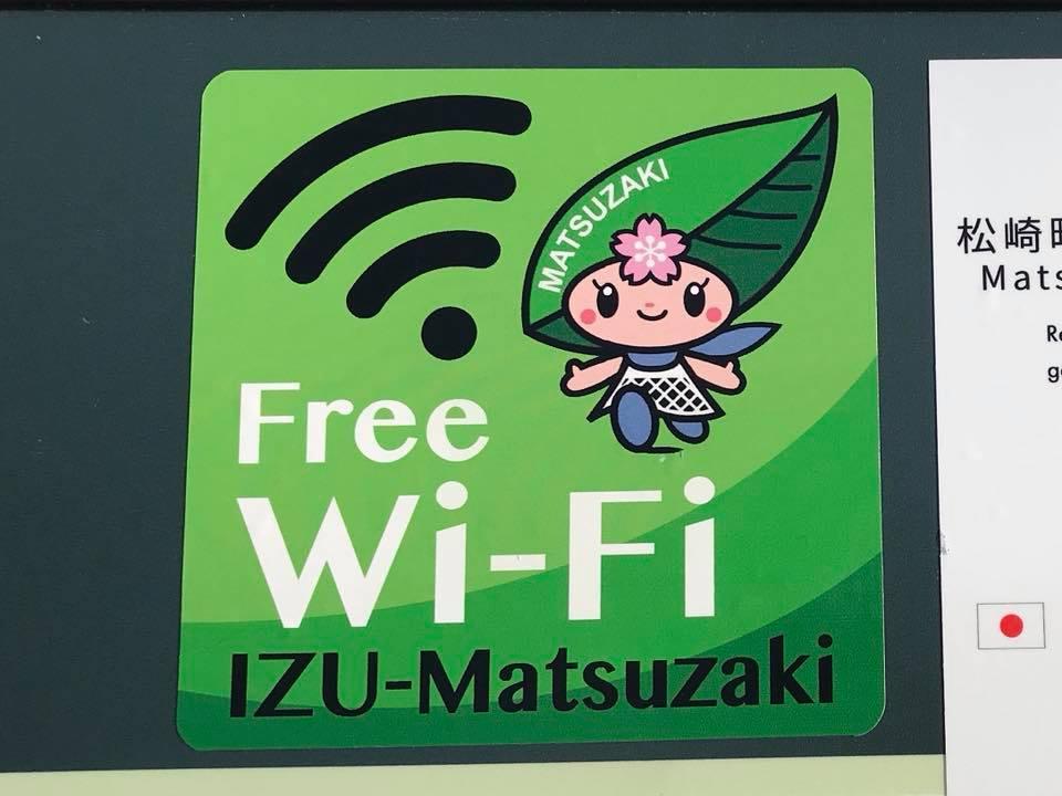 松崎町観光協会で「Free Wi-Fi」が利用できるようになりました。