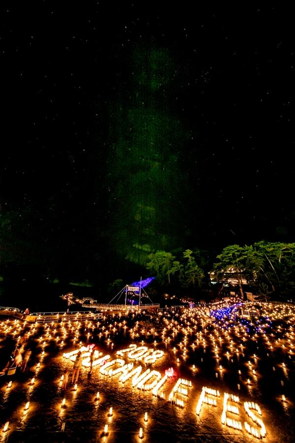 【伊豆キャンドルフェス2018】第2回目は堂ヶ島公園で♪